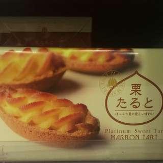 日本 蕃薯批