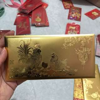 Gold 'red packet'