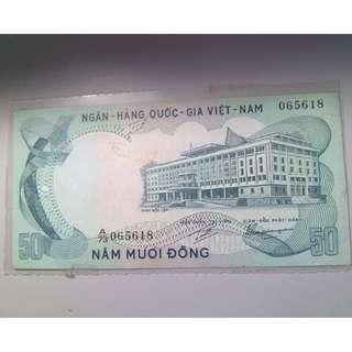 越南國家銀行 50