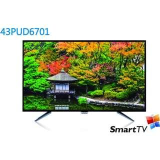 Philips 43PUD6701平面電視(4K Smart TV)