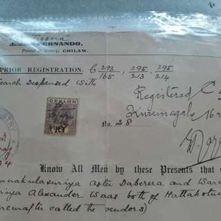 British CEYLON - 1924 - Land Office / Notary / Register Office Document - King George Stamp - cy16