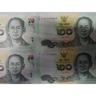 Brand new 20 Thai Baht notes