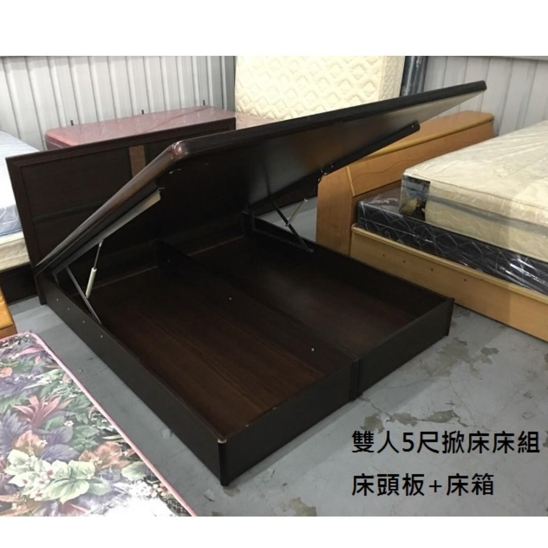 永鑽二手家具 經典胡桃色雙人掀床床組 床頭板+掀床床箱 二手雙人床 二手掀床