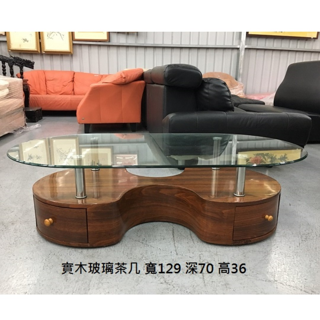 永鑽二手家具 實木玻璃茶几 客廳桌 沙發桌 二手茶几 二手家具