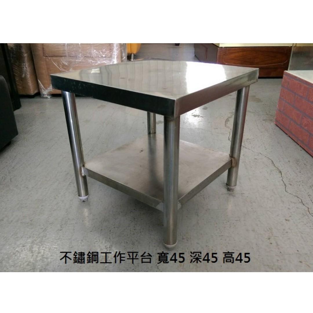 永鑽二手家具 不銹鋼工作平台 白鐵工作台 流理平台 二手不銹鋼 二手白鐵 二手家具
