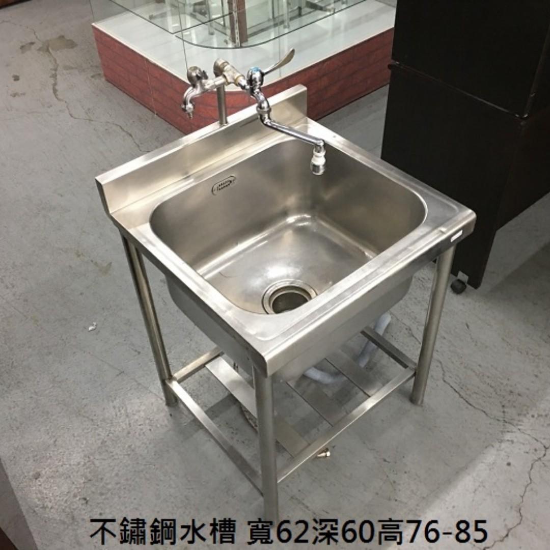 永鑽二手家具 不銹鋼加厚水槽 流理台 二手洗手槽 二手水槽 二手流理臺 二手家具 餐飲設備