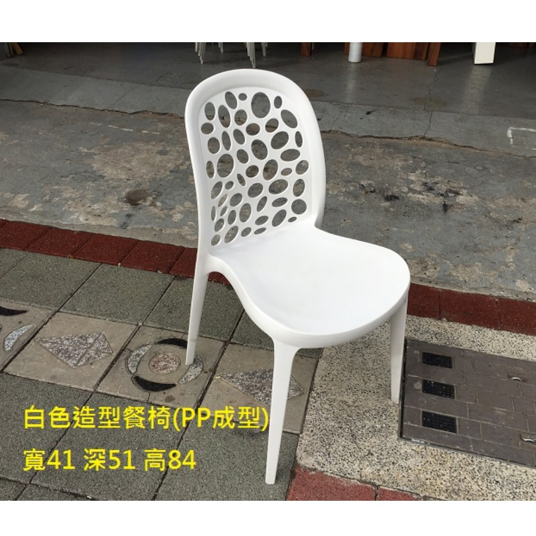 永鑽二手家具 白色造型餐椅 PP成型 (賣場共32張) 9成新 二手餐椅 二手家具