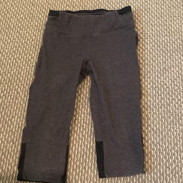 Active pants (FREE)