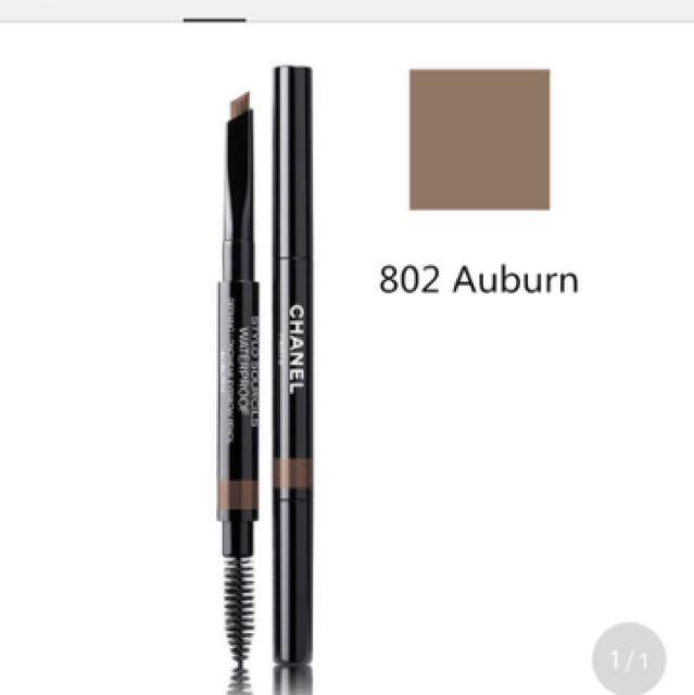 Chanel 斜角防水持色眉筆 802棕紅 全新僅手上試色