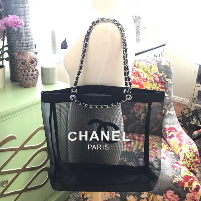 Chanel VIP chain bag