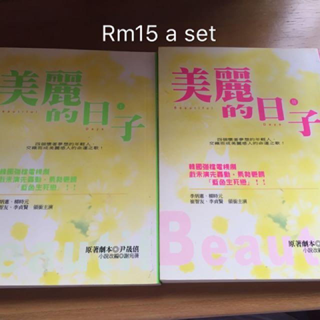 Chinese novels