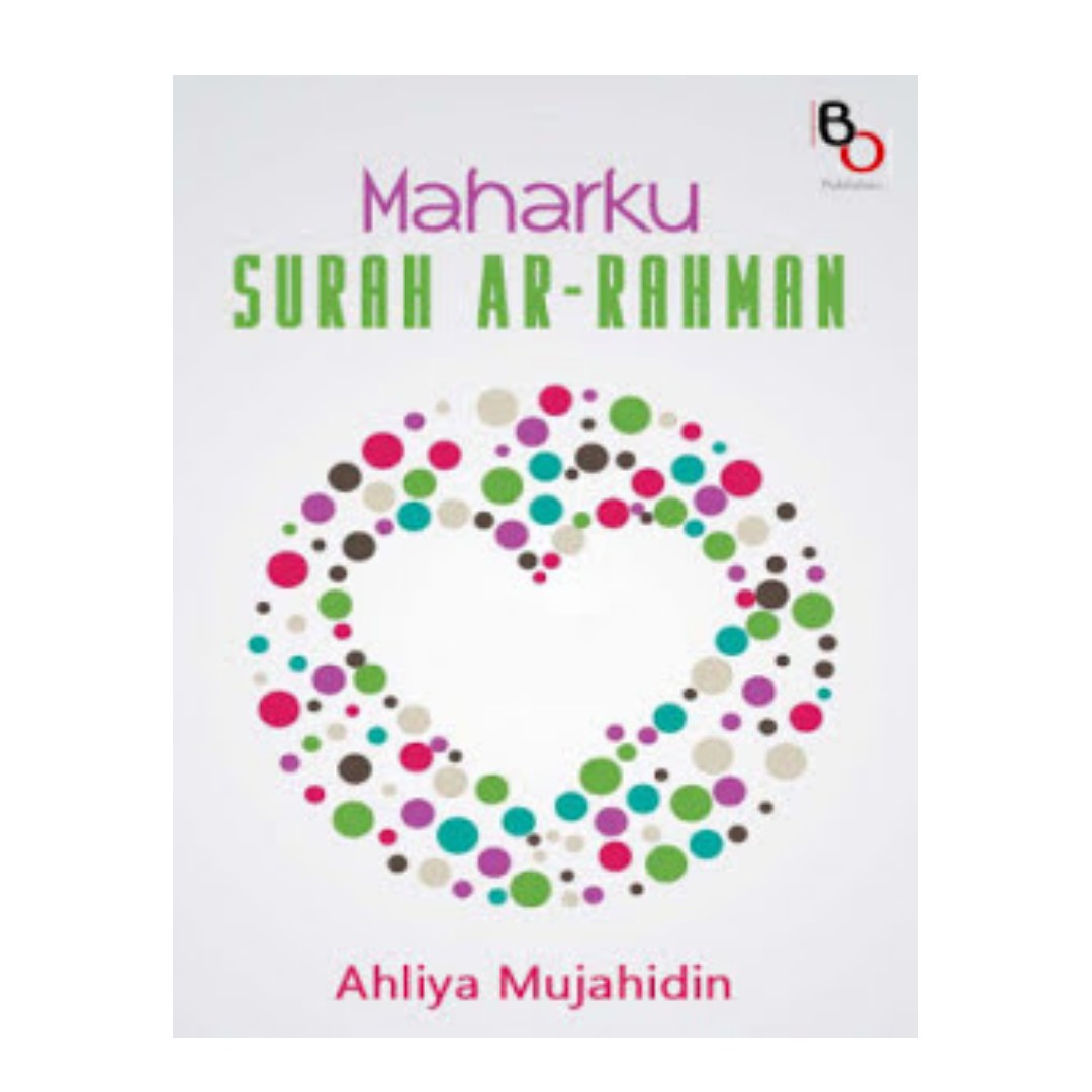 Ebook Maharku Surah Ar Rahman Ahliya Mujahidin Books