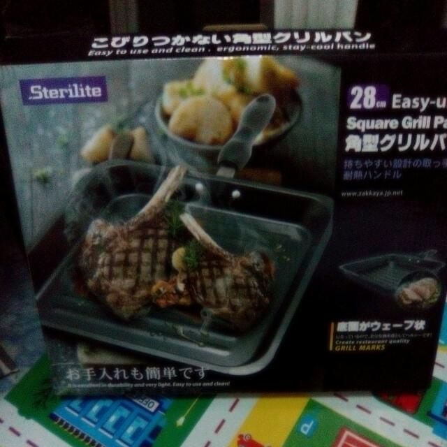 NEw, Sterlite Easy 2 Use Grill Pan, P675