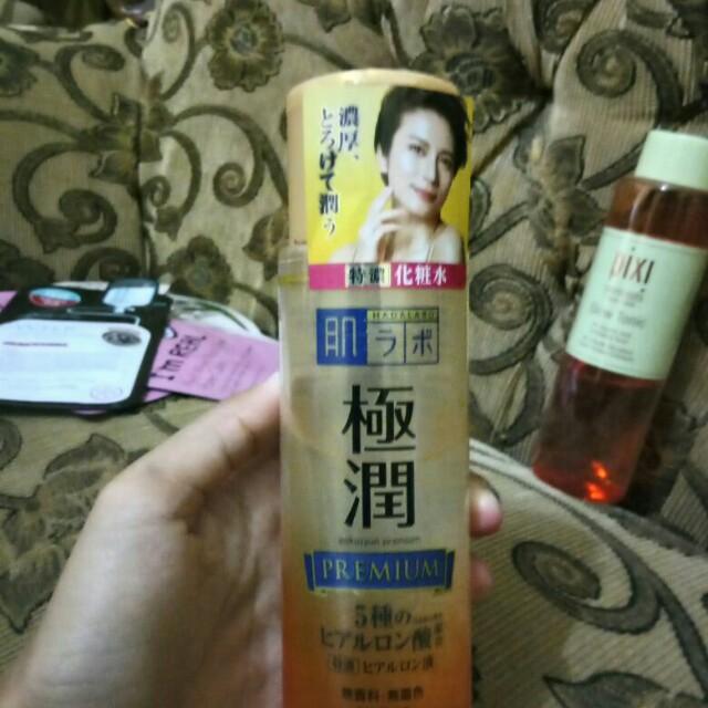 Hadalabo gokujyun premium lotion