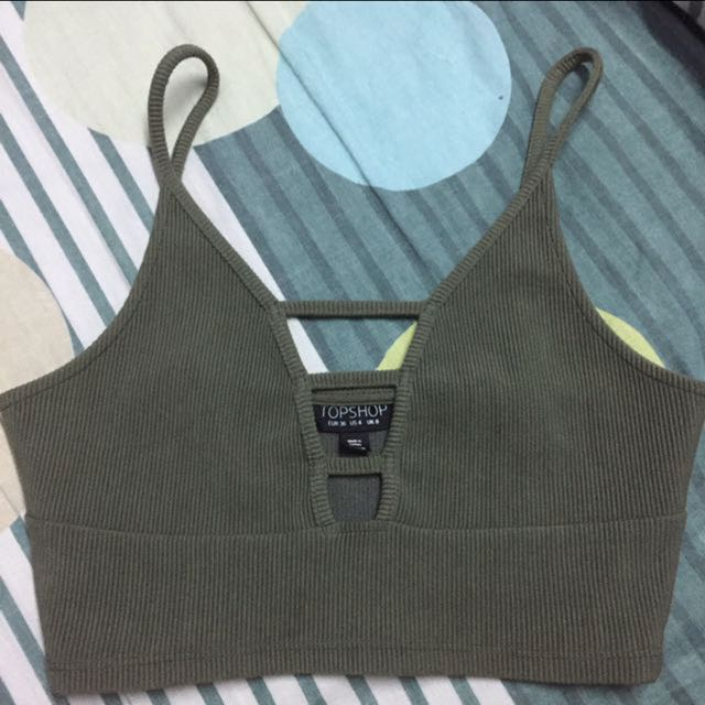 Looking for this topshop top( not selling )