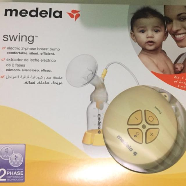Medela Swing Single Breastpump