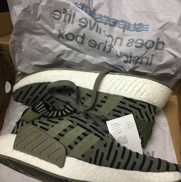 NMD_R2 Olive