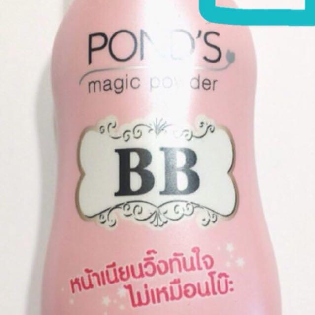 Pond's magic powder. Bedak tabur thailand yang lagi hitz banget. OPEN ORDER GUYS AYO BURUAN DI ORDER JANGAN SAMPAI KEHABISAN!