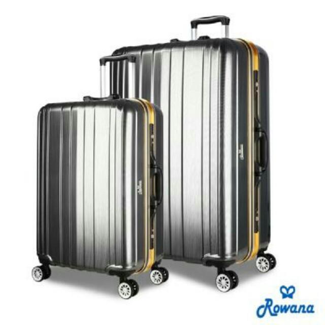 Rowana 勁彩塑鋼25+29吋PC鋁框旅行箱/行李箱