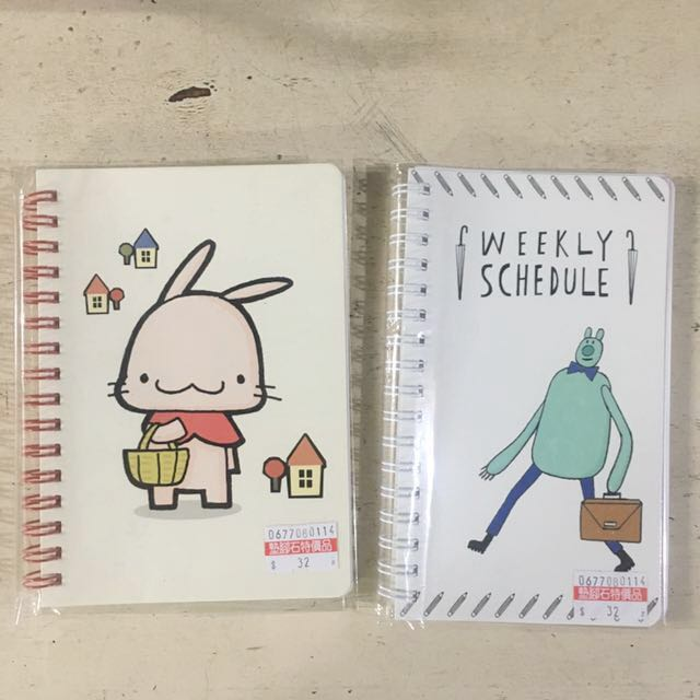 Weekly Planner (P100 for both)