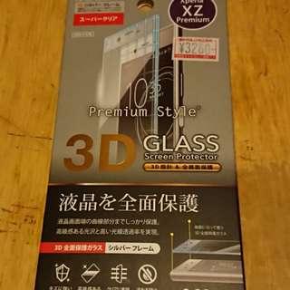 Sony xperia XZ Premium 銀色9H保護貼