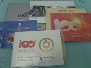 【收】各類紀念鈔