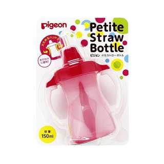 Japan PIGEON Petite Straw Bottle 150ml
