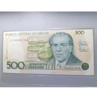 巴西中央銀行 500