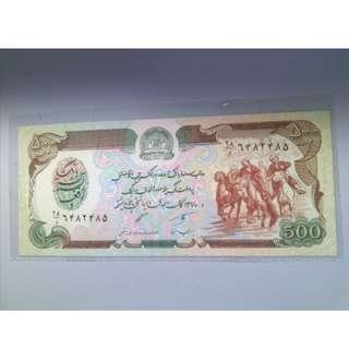 阿富汗中央銀行 500