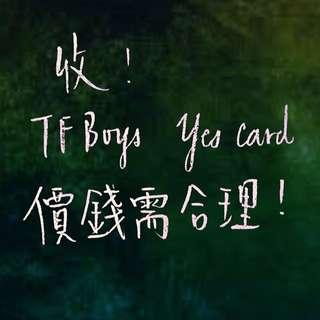 收TFBoys yes card