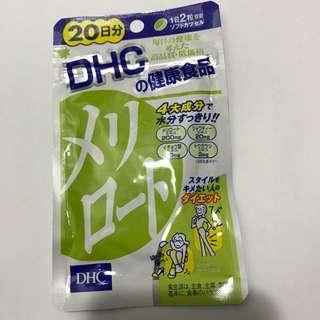 DHC瘦腿丸
