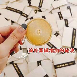 Tibet Fortune Sticker