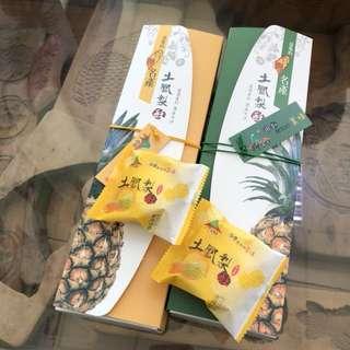 鳳梨酥 20入 台灣代購 台灣直送