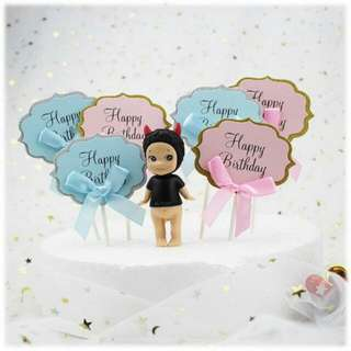 Sweet Bow Cupcake Topper