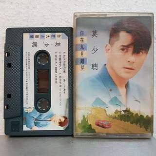 Cassette》莫少聪 - 你在九月离开