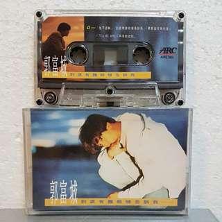 Cassette》郭富城 - 到底有谁能够告诉我...