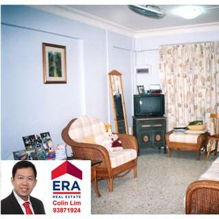 3RM HDB Jurong East St 24 for Sale (Blk 241)