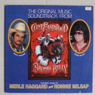 Vinyl LP record, Bronco Billy