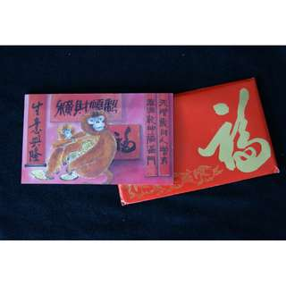 1992 Singapore Year of the Monkey Medallion Coin & Banknote Set with Original Hongbao Pack (MINT)