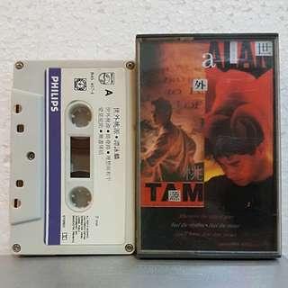 Reserved: Cassette》谭咏麟 - 世外桃源