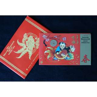 1994 Singapore Uncirculated Coin Set with Original Hongbao Packet (MINT)
