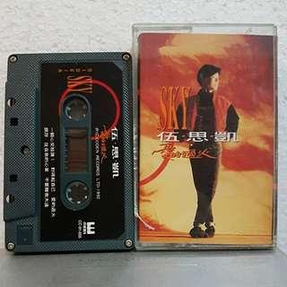 Cassette》伍思凯 - 爱的过火