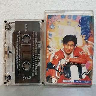 Cassette》林志颖 - 戏梦
