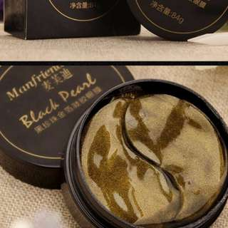 Brand new black pearls dark eye circles 60pcs