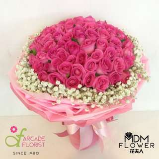 Valentine's Day Bouquet Vf_15