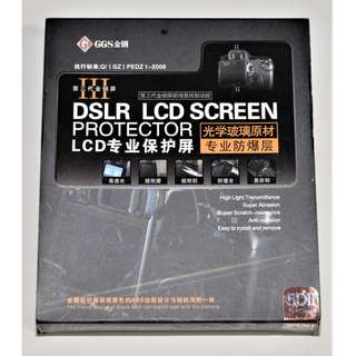 DSLR LCD Screen Protector