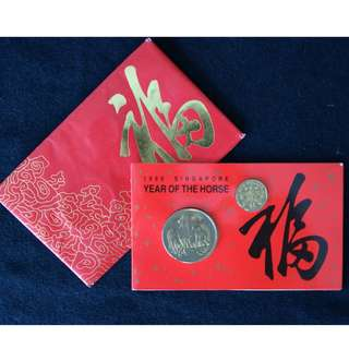 1990 Singapore Year of the Horse Uncirculated Banknote & Coin set with Original Hongbao Pack (MINT)