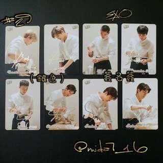 29期<YES!!>簽名咭( EXO )