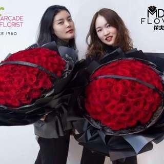 Valentine's Day Bouquet Vf_19 | Rose Flower | Flower Bouquet | Flower | Flowers | Fresh Flower | Rose | Roses