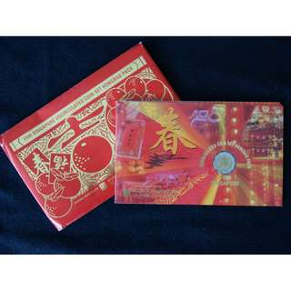 1999 Singapore Uncirculated Coin Set with Original Hongbao Pack (MINT)